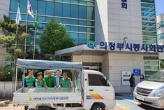 의정부시 새마을회 방역 봉사활동 확대 추진
