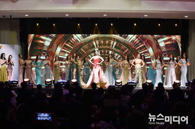 2020 Miss Grand Korea Put The Pageant On Hold