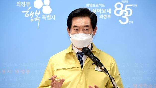의정부시, 2020년 지방재정 신속집행'최우수 기관'선정