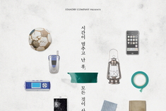 창작 초연 뮤지컬 '더 모먼트' 7월 8일 개막!