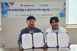 소흘읍행정복지센터-글로벌쉐어, 저소득 지원 상호협력을 위한 업무협약 체결