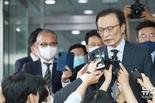 한국기자협회, 이해찬 대표의 진심어린 사과와 결자해지 촉구