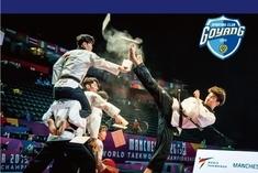 고양시, 대한민국 첫 올림픽경기단체 '세계태권도연맹(WT)' 본부 이전 추진