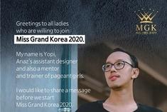 요피 크루니아완(yopi kurniawan), 대회 앞둔 2020 미스그랜드코리아 후보들에 격려 메시지