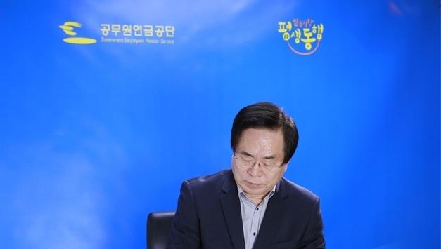 공무원연금공단, 해양수산부-제주도와 반려해변 시범사업' 업무협약 체결