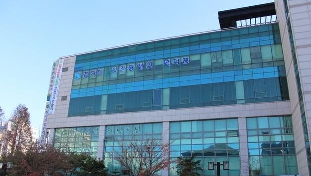 제94주년 한글 점자의 날 기념 '점자경시대회' 개최