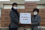 정보통신업체 ㈜스카이티제이, 한꿈학교에 마스크 1만장 기증