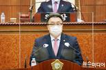 임호석 의원, 공공기관 경기북부 추가이전 건의 앞장서