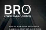 기업비용절감 위한 'NPI 솔루션' 호평