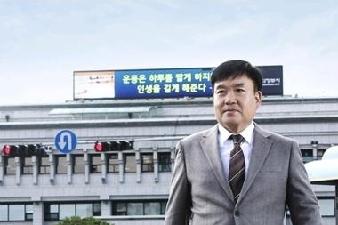 강세창, 내년 의정부시장 선거 출마