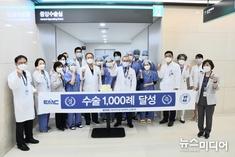 의정부을지대병원 개원 두 달여 만에 수술 1천례 달성