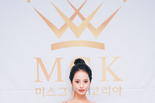 [포토줌인] 미스글로라이즈코리아 진 박세림 with ANAZ Evening Gown