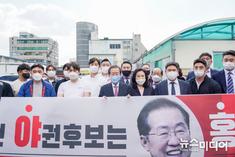 홍준표 경선후보 경기북부에서 강력 세몰이