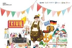 남해관광문화재단, '다이브 남해 독일마을 국제이벤트' 개최
