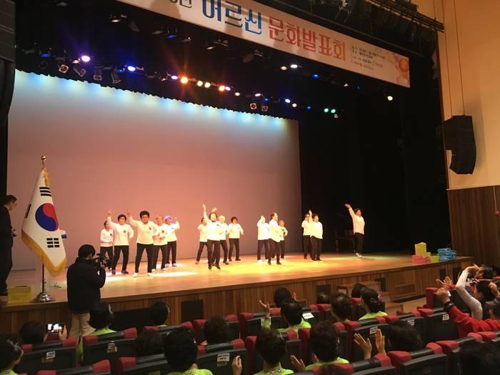 동두천시노인복지관, 제8회 어르신 문화발표회 행사