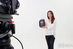 미스그랜드코리아 임민지, ㈜라디안큐바이오의 AED(자동심장충격기) 홍보모델 발탁